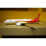 Hainan Airlines B787 B-2728