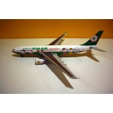 Eva Air Hello Kitty A330-200 B-16303