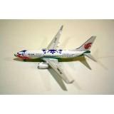 Air China Neimenggu B737-700 B-5226