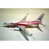 Ruili Airlines B737-700 B-5811