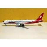 Shanghai Airlines B767-300ER B-2563