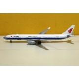 Air China 50th A330 A330-300 B-5977