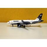 Aurora Airlines A319 VP-BUN