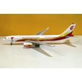 Air China Olympic 2008 A330-200 B-6075