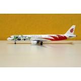 Air China Panda A321 B-6365