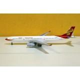Hainan Airlines A330-300 B-6529