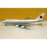 Japan Government B747-400 20-1101