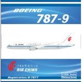 Air China B787-9 B-7877
