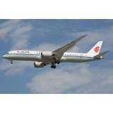 Air China B787-9 B-7878