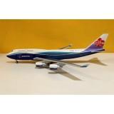China Airlines Dreamliner B747-400 B-18210