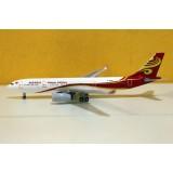 Hainan Airlines A330-200 B-6088