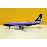 East Star Air A319 B-6230