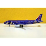China Eastern Airlines Disney A320 B-6635