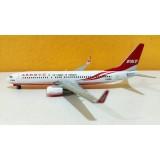 FAT Far Eastern Air Transport B737-800 B-28066
