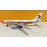 China Eastern Airlines A310-300 B-2305