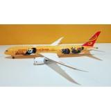 Hainan Airlines Kungfu Panda B787-9 B-7302