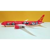 Hainan Airlines Kung Fu Panda B787-9 B-6998
