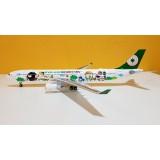 Eva Air Bad Badtz-Maru A330-300 B-16331