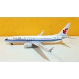Air China B737MAX8 B-1397