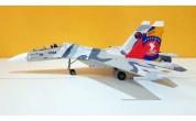 Venezuelan Air Force 200 Years SU-30 Flanker-G 0564