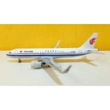 Air China A320neo B-1068