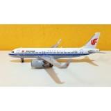 Air China A320neo B-8891