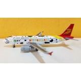 Capital Airlines Mengniu A320 B-6867