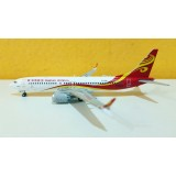 Hainan Airlines B737MAX8 B-1390
