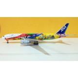 All Nippon Airways Hello Tokyo 2020 B777-200ER JA741A