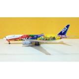 All Nippon Airways Hello Tokyo 2020 (FD) B777-200ER JA741A