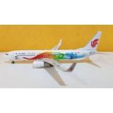 Air China Expo 2019 B737-800 B-5497