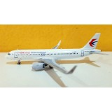 China Eastern Airlines A320neo B-1076