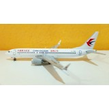 China Eastern Airlines B737MAX8 B-1383