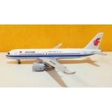 Air China C919