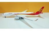 Hainan Airlines A350-900 B-1069
