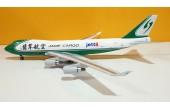 Jade Cargo B747-400F B-2423