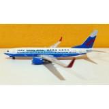 Kunming Airlines Dian Lake B737-800 B-1507
