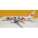 Japan Airlines 90 Years of Mickey Mouse B767-300ER JA602J