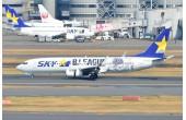 [PRE-ORDER] Skymark Airlines BJ League B737-800 JA73NY