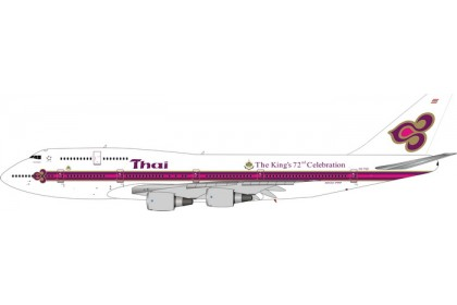 [PRE-ORDER] Thai Airways The King's 72nd Celebration B747-300 HS-TGD