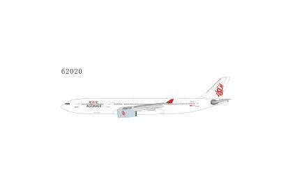 [PRE-ORDER] Anonymous Air A330-300 B-HLJ