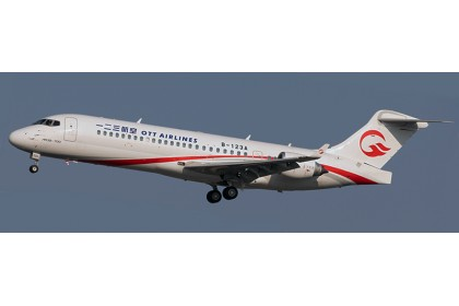 [PRE-ORDER] OTT Airlines ARJ21-700 B-123A